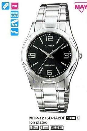 Годинник CASIO MTP-1275D-1A2DF