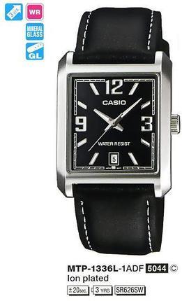 Годинник CASIO MTP-1336L-1AEF