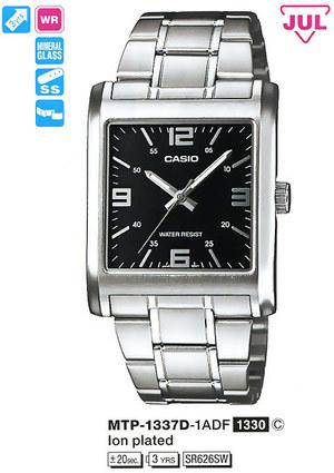 Годинник CASIO MTP-1337D-1AEF