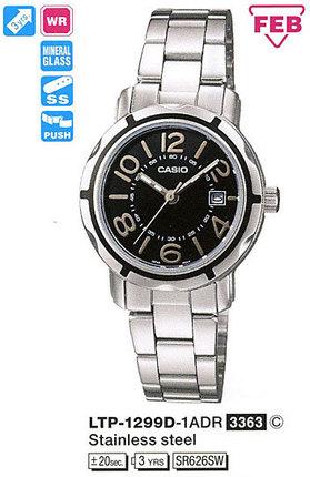 Годинник CASIO LTP-1299D-1AEF
