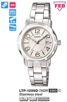 Годинник CASIO LTP-1299D-7AEF