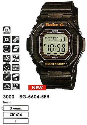 Годинник CASIO BG-5604-5ER