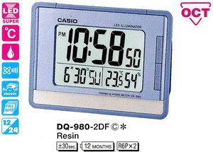 Часы CASIO DQ-980-2DF