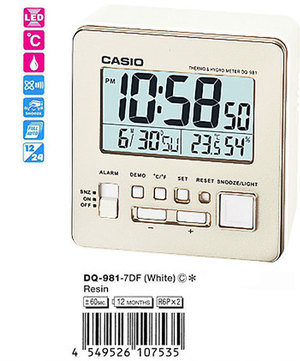 Часы CASIO DQ-981-7ER