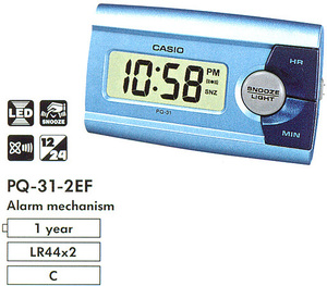 Часы CASIO PQ-31-2EF