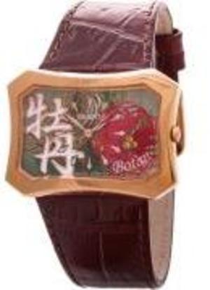 Часы ORIENT FUBSQ005E