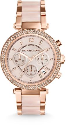 Годинник MICHAEL KORS MK5896