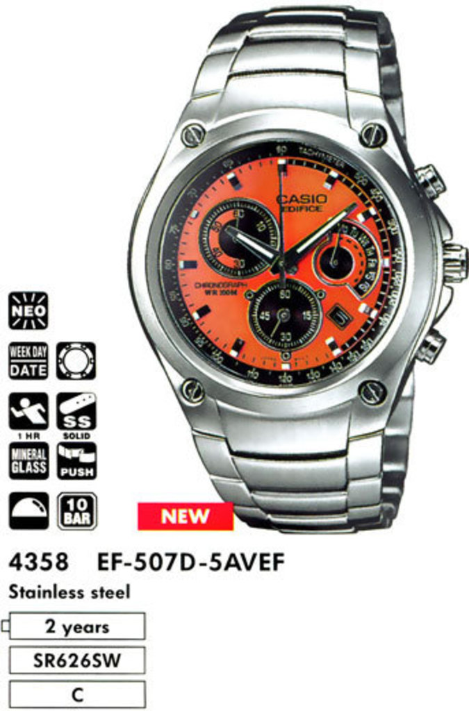 Часы Сasio G Shock, купить часы Casio G Shock