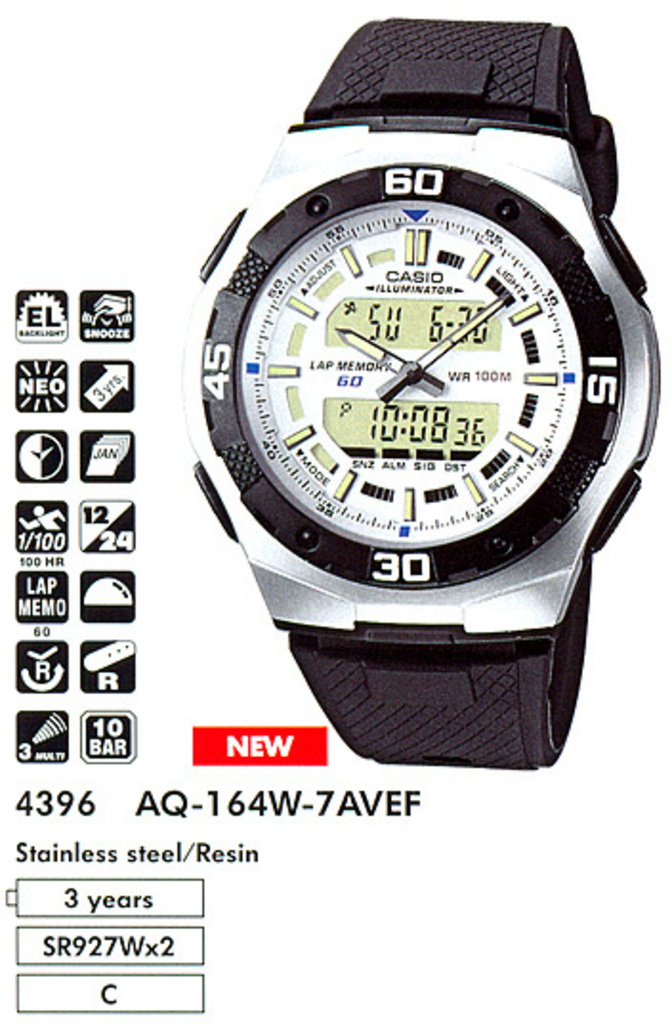 Casio Collection Sports :: Мужские часы Casio Standard