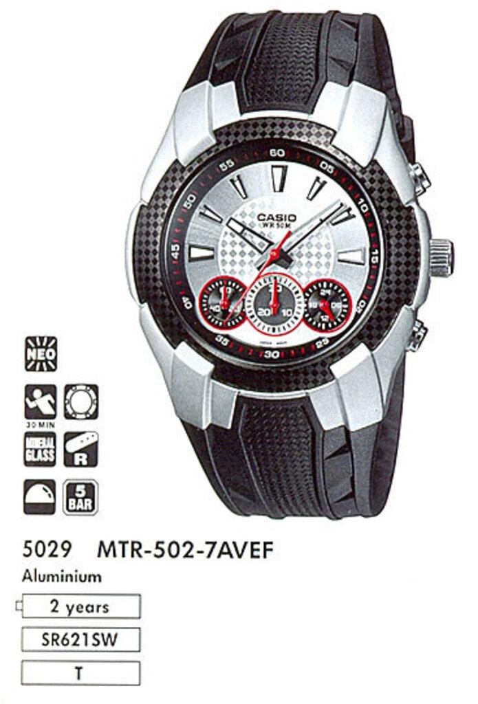 Мужские японские наручные часы Casio MTP-VS02L-1A