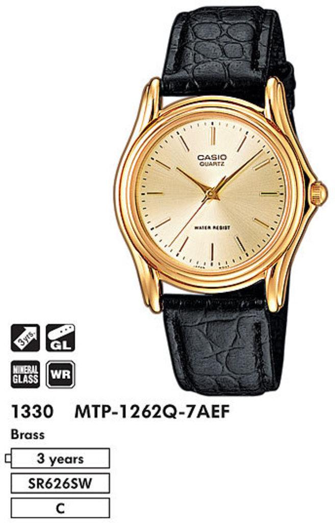 Наручные часы касио 1330