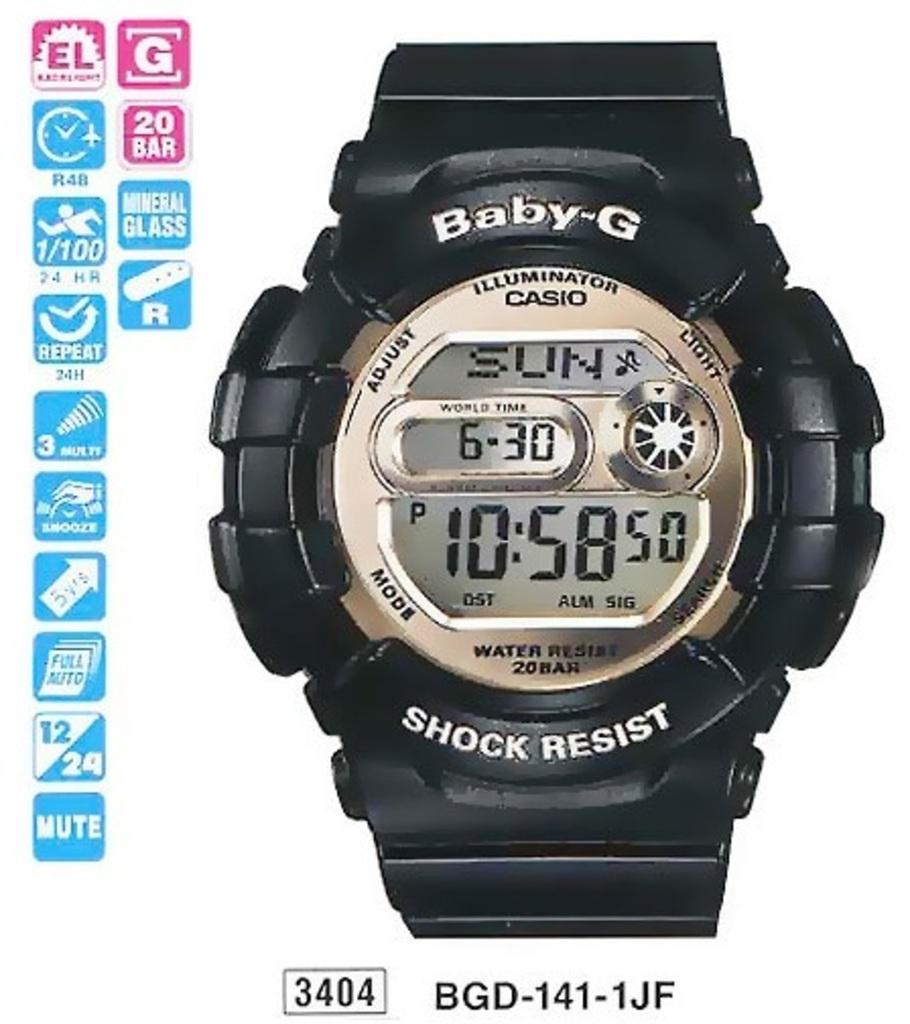 Наручные часы Casio: цены в Перми Купить наручные часы Касио