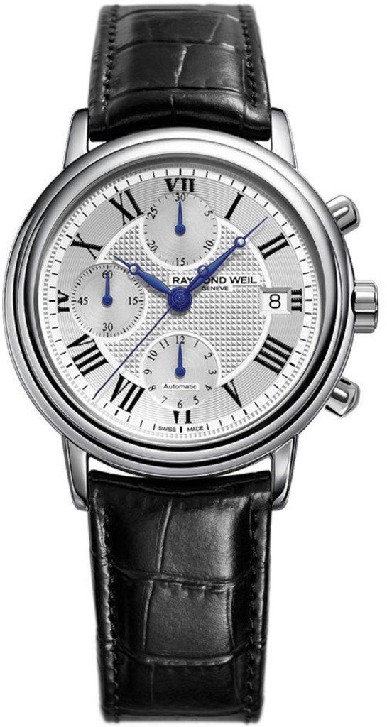 Часы и будильники купить часы и будильник, цены