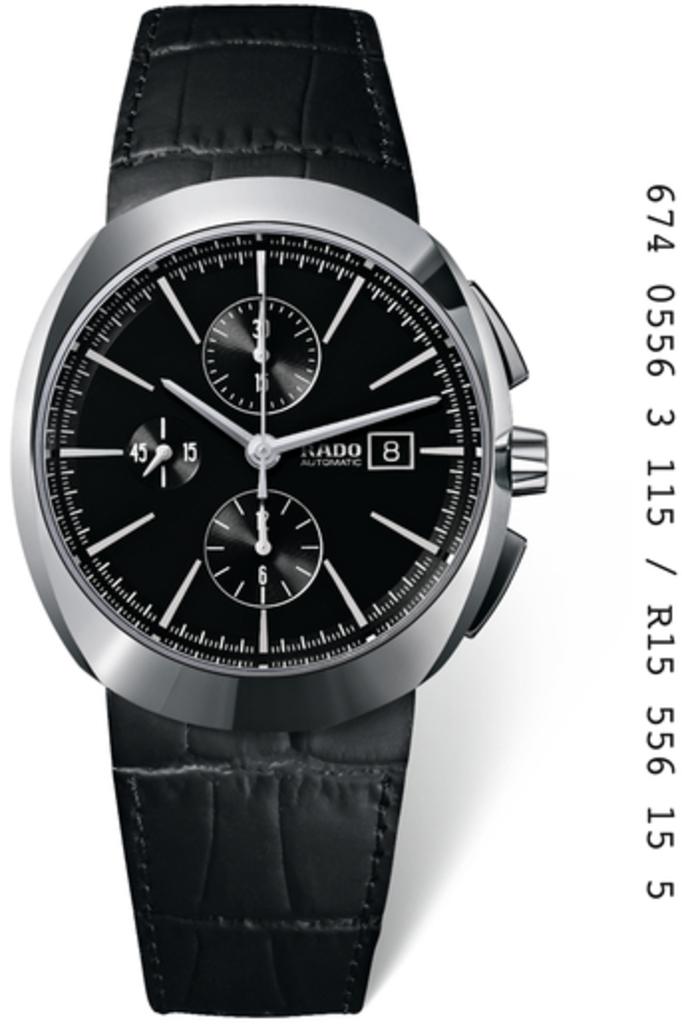 Сайт радо их часов стоимость официальный сыктывкаре скупка часов в