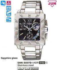 Часы CASIO SHN-5507D-1ADR - Дека