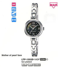 Часы CASIO LTP-1352D-1ADF - Дека