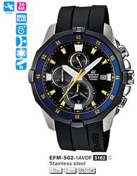 Часы CASIO EFM-502-1AVEF - Дека