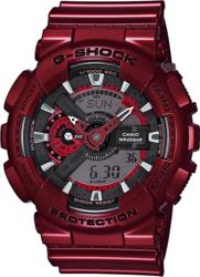 Годинник CASIO GA-110NM-4AER 204933_20150820_500_600_GA_110NM_4A_l.png — ДЕКА