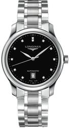 Часы LONGINES L2.628.4.57.6 - ДЕКА