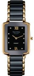 Часы Bruno Sohnle 17.33078.732 MB - Дека