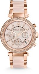 Часы MICHAEL KORS MK5896 - Дека
