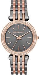 Часы MICHAEL KORS MK3584 - ДЕКА