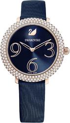 Часы Swarovski CRYSTAL FROST 5484061 - Дека